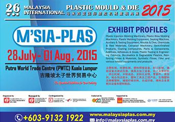 plastic die mold