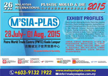Malaysia International Plastic, Mould & Die Exhibition